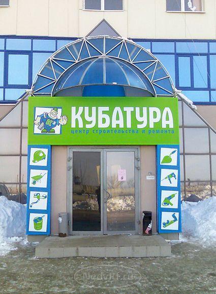 Сдача коммерческой недвижимости на улице Красноармейская в Самаре, дом №1, добавили 2015-10-20 12:51:00
