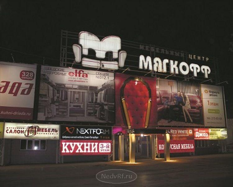 Сдача коммерческой недвижимости на улице Революционная в Самаре