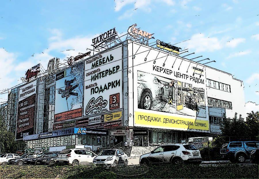 Сдача коммерческой недвижимости на улице Ново-Садовая в Самаре, дом №381