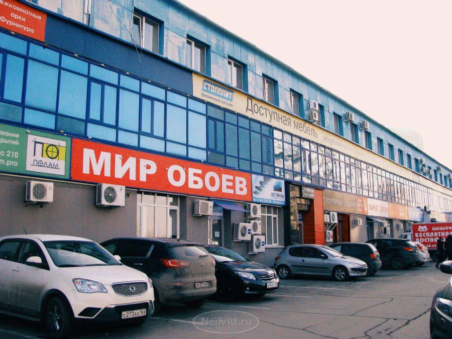 Продажа коммерческой недвижимости на улице Красноармейская в Самаре, дом №1