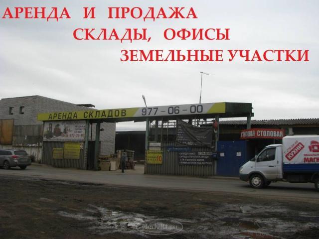 Продажа участка на улице Товарная в Самаре