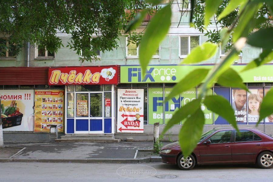 Продажа коммерческой недвижимости на улице Юбилейная в Самаре