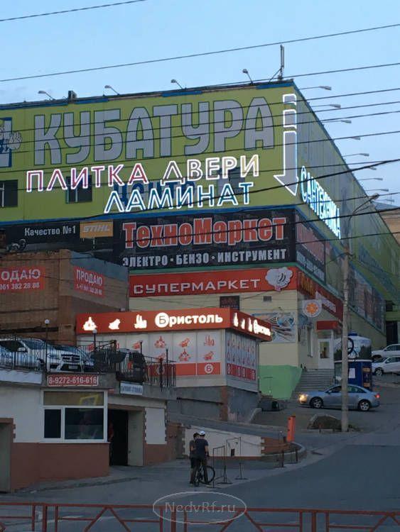 Сдача коммерческой недвижимости на улице Льва Толстого в Самаре, дом №2