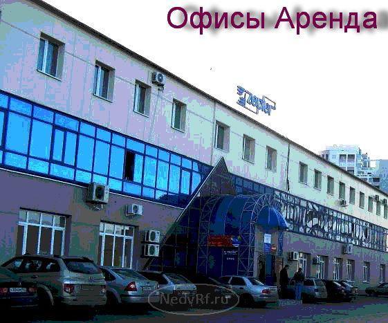 Сдача коммерческой недвижимости на улице Красноармейская в Самаре, дом №1, добавили 2015-12-25 15:54:00