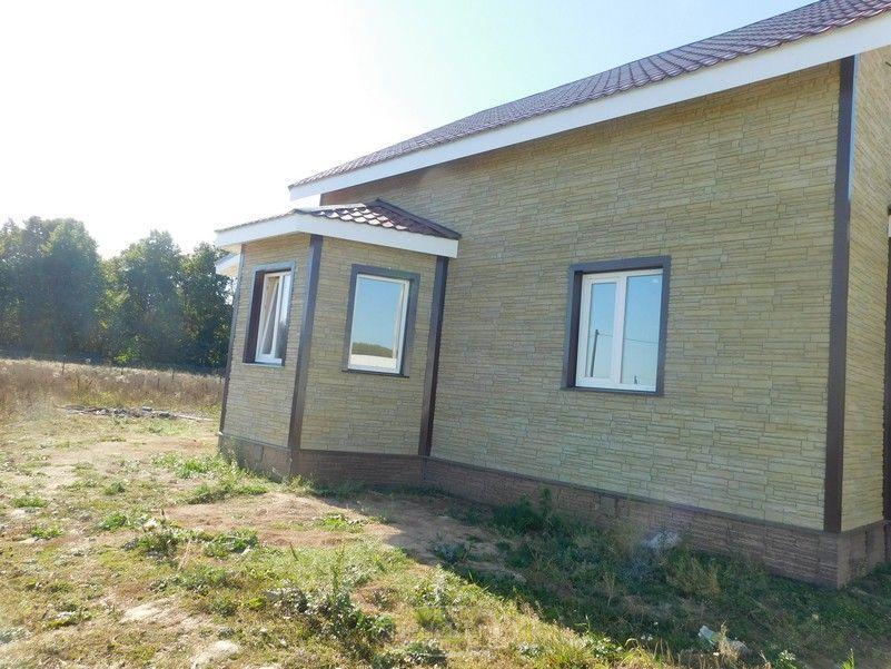 Продажа дома на улице Нара в Подольске