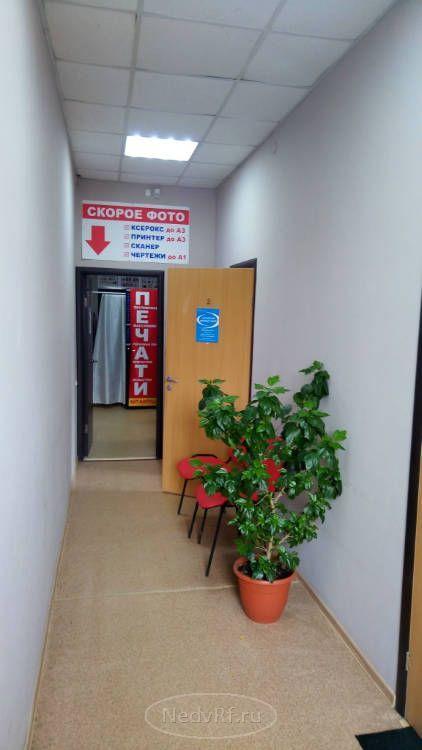 Продажа коммерческой недвижимости на улице Мерзликина в Барнаул