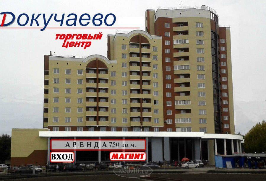 Сдача коммерческой недвижимости на улице Юрина в Барнаул