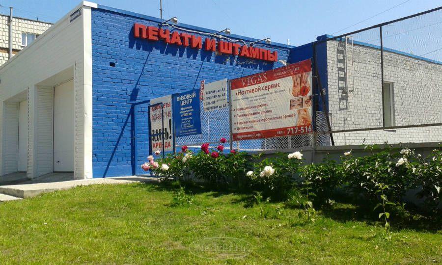 Сдача коммерческой недвижимости на улице Мерзликина в Барнаул