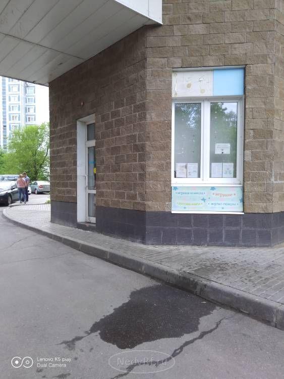 Продажа коммерческой недвижимости на улице Новгородская улица в Москва г.