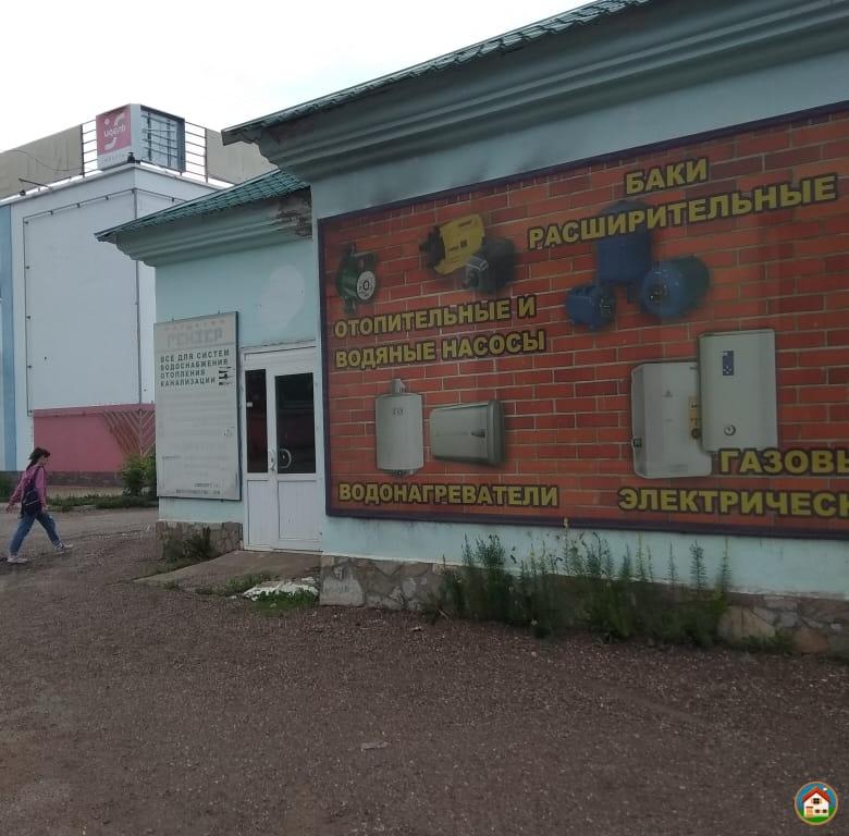 Здание магазина №1 со складом, 274.5 м²