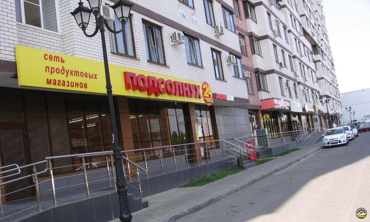 Посуточно и по часам однокомнатная в Черёмушках Краснодар.