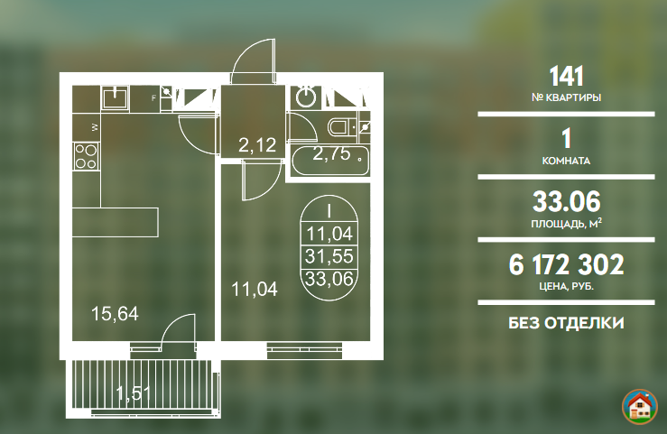 Продается  1 комнатная квартира в новом строящемся доме в Жилом комплексе «ЛУЧИ»  от застройщика.