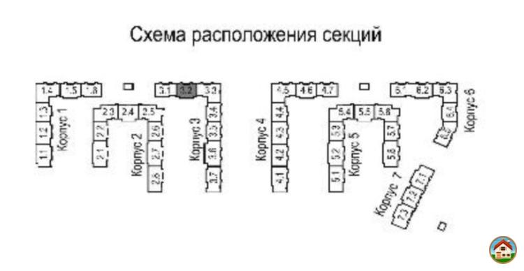 2-к квартира, 66.8 м², 3/9 эт.